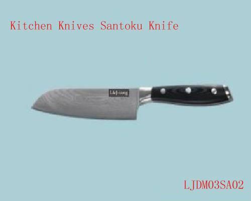 Kitchen Knives Small Santoku Knife