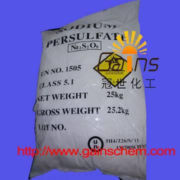 sell: ammonium persulfate,ammonium peroxydisulfat,CAS: 7727-54-0