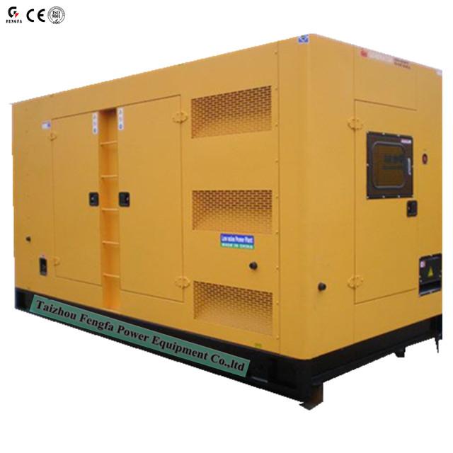 super silent diesel generator 500kva