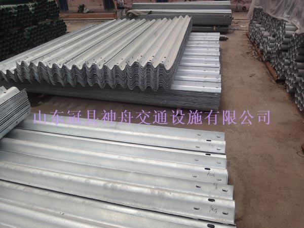 Guardrail plate