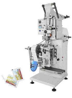 multi-function wet tissues automatic packaging machine
