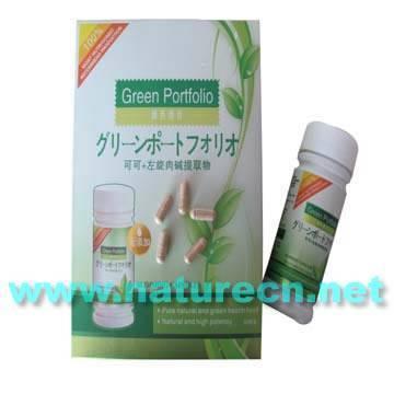 Green Portfolio Slimming capsule