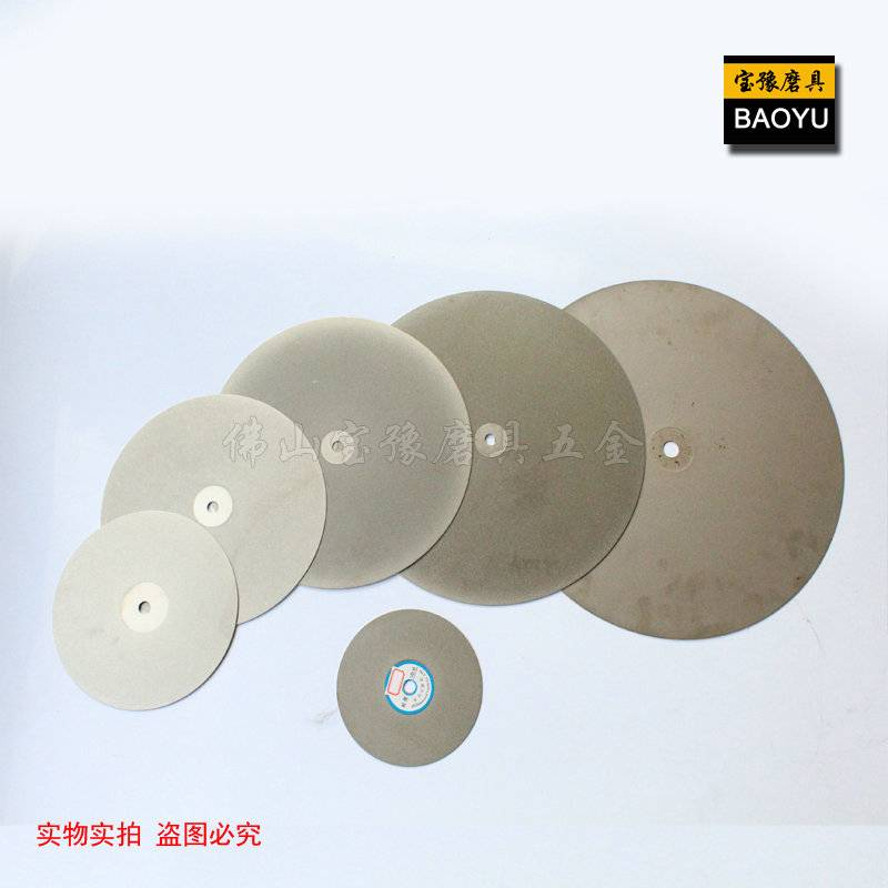 Factory Direct Diamond disc, can be customized to provide professional diamond disc