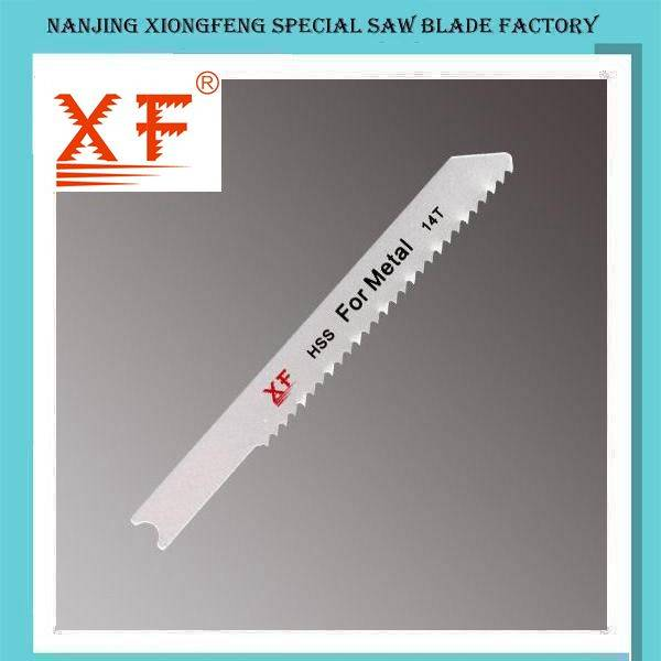 U118C HSS U-shank Jig Saw Blade for Metal