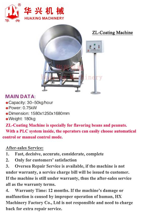 ZL-Coating Machine
