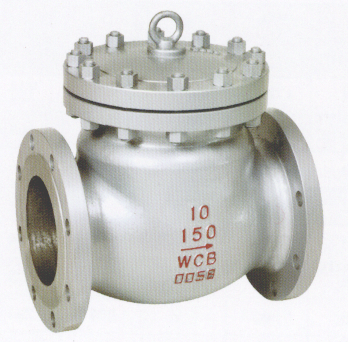 Sell: Cast Steel Swing Check Valves