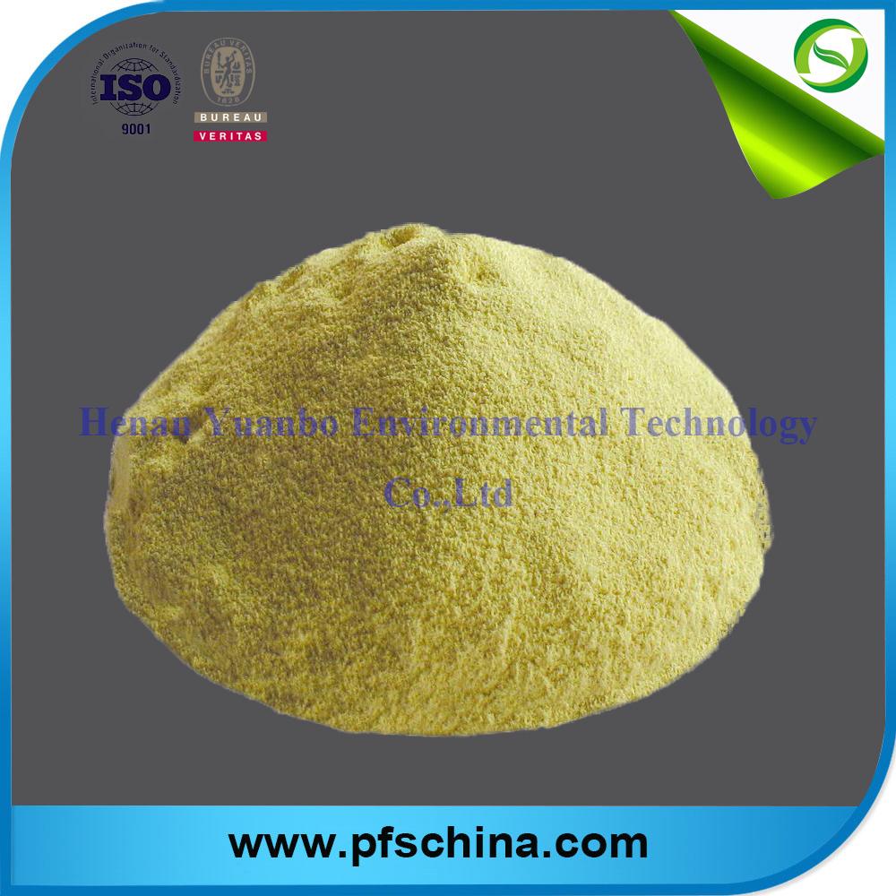 spray drying polyaluminium chloride(PAC) for water treatment