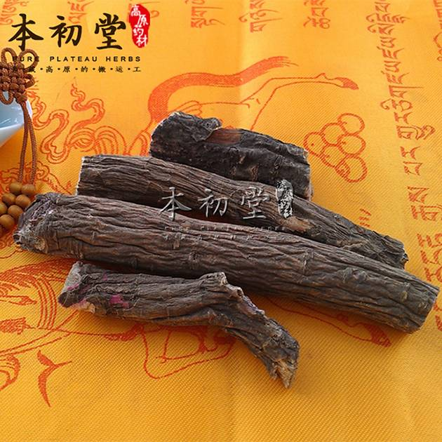 Red paeonia/Radix paeoniae rubra/Red Paeony Root/unpeeled root of herbaceous peony from Qinghai.