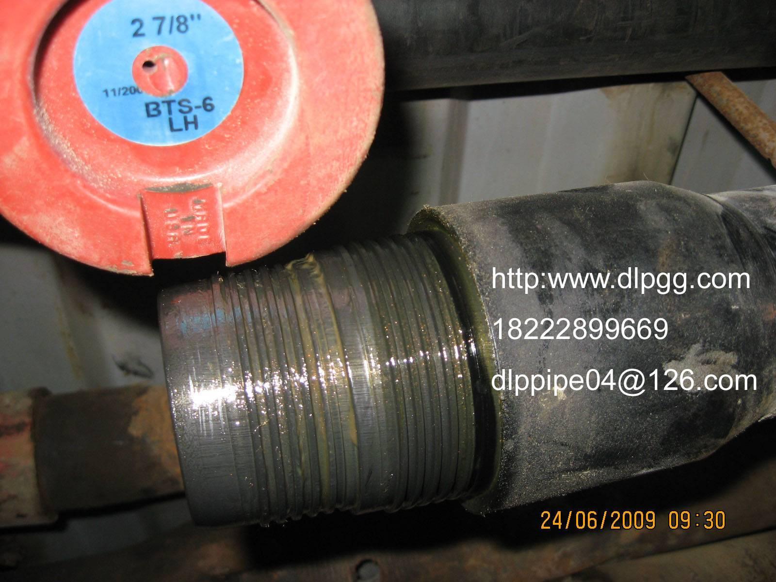 API 5CT oil N80 steel tubing with BTC