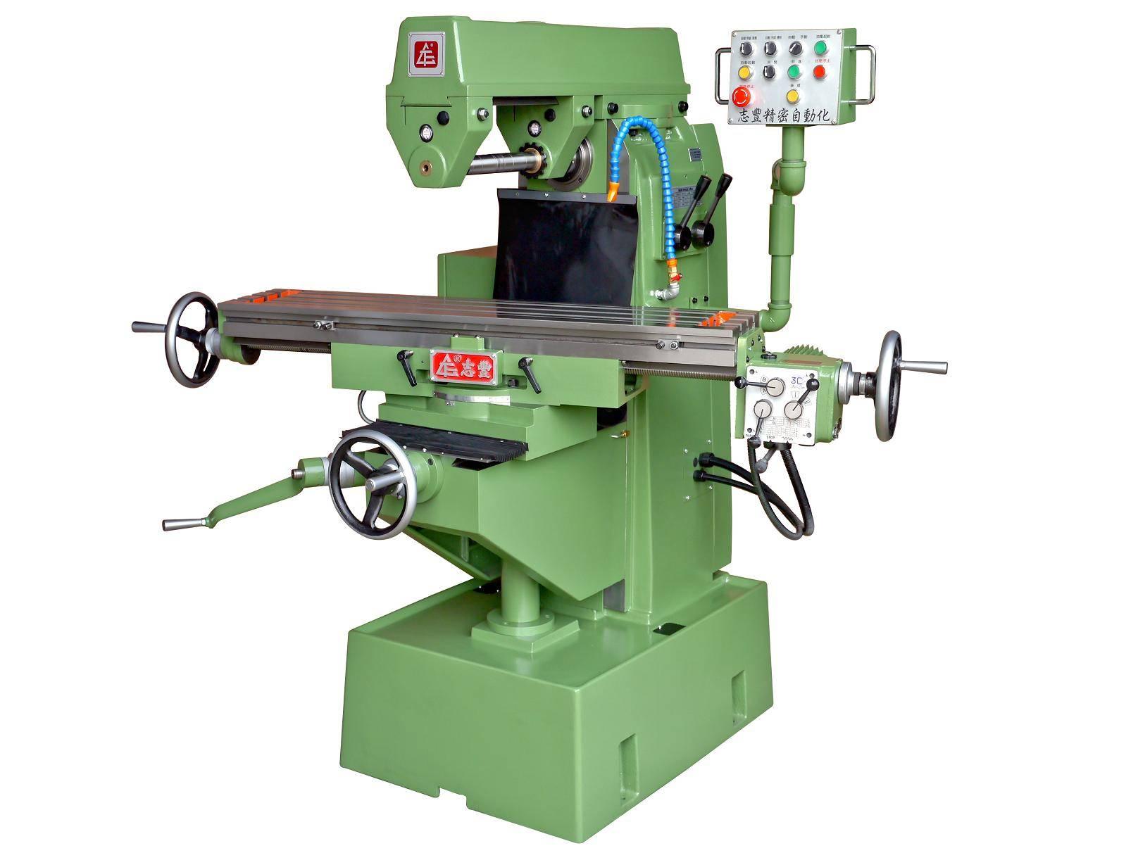 Taiwan Universal milling machine CF-2570H/UH