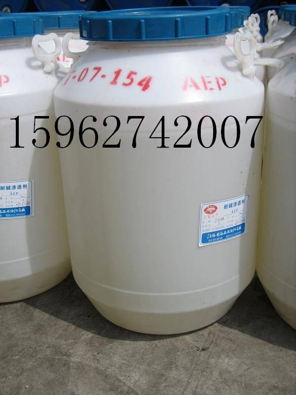 Liner Alcohol Polyoxyethylene Phosphate,ethoxylated fatty alcohol Phosphate