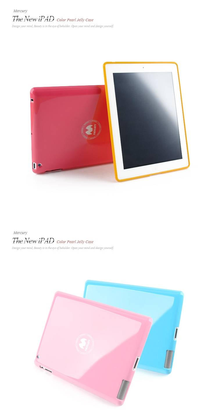 Color Pearl Jelly Case for New iPad(compatible with iPad 2)
