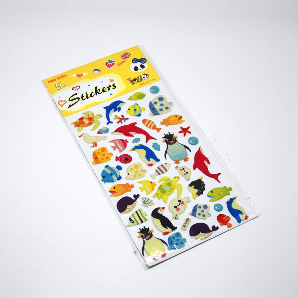 Glitter Puffy Sticker