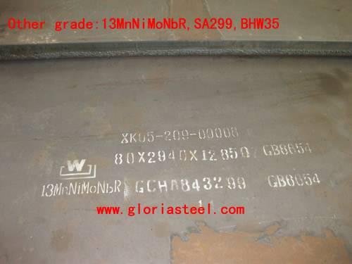 BHW35/13MnNiMo54  Ultra-high pressure boiler steel plate