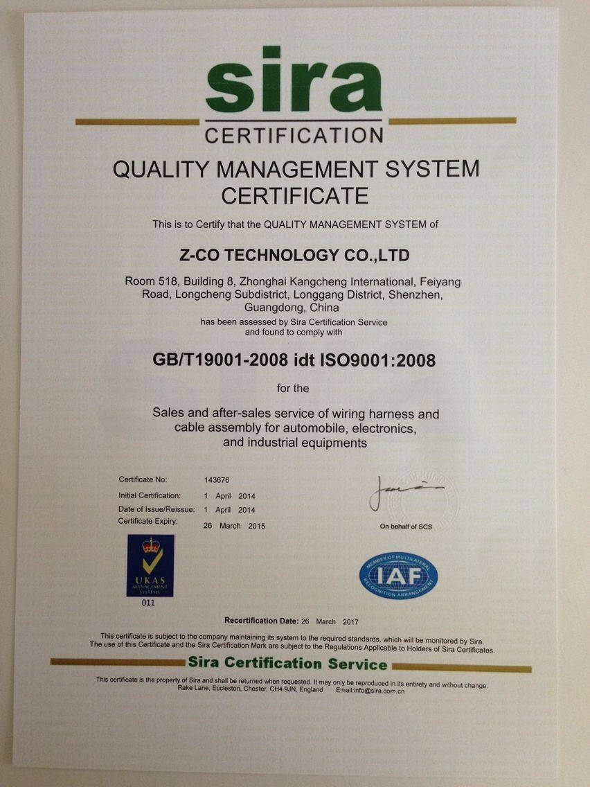 Wire harness and cable assembly manufacturer with ISO9001-2008 Certification