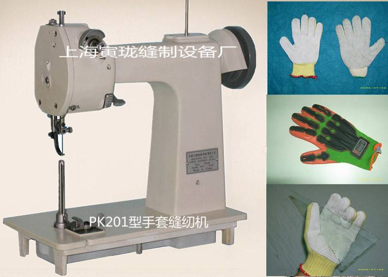 overlying leather gloves machine