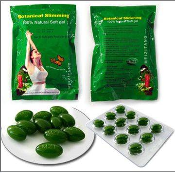 100% Original Meizitang Botanical Slimming Soft gel ,Herbal Slimming Capsule --Wholesale