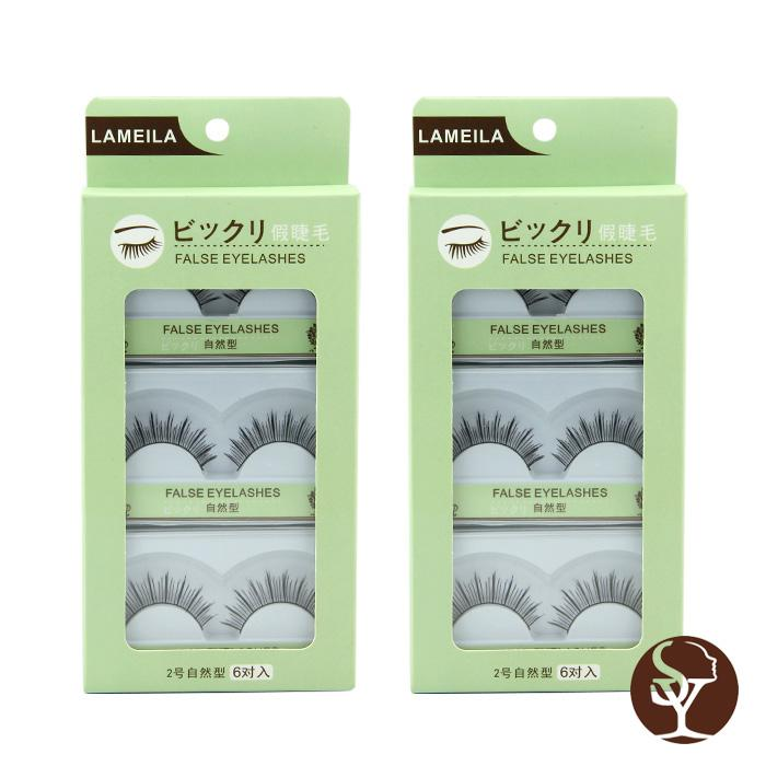 Eyelash CP.BBB-JJM.B0320-Natural