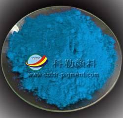 Chromium cobalt blue PBI36
