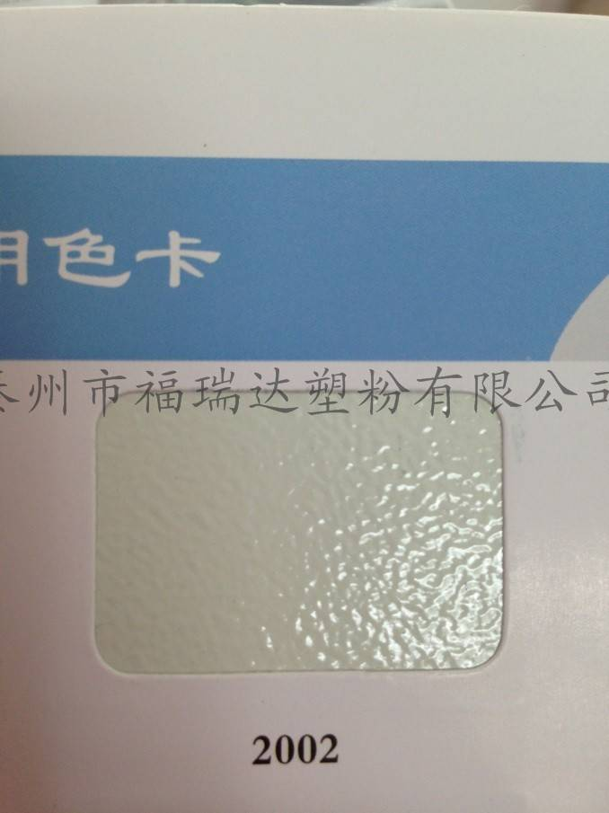 Supply Antimi corbial powder coating
