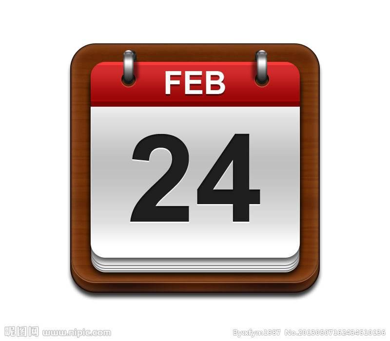 Calendar offering