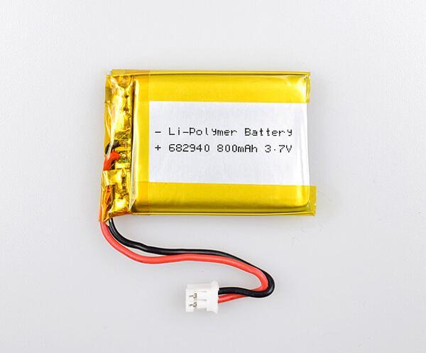 18650 lion battery