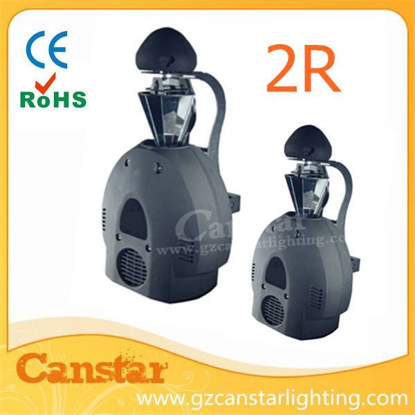 stage lighting beam 2r roller scanner 120w