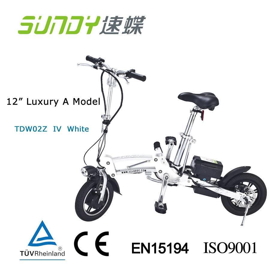 12 mini folding elecric bicycle Luxury A duo disk brake-white