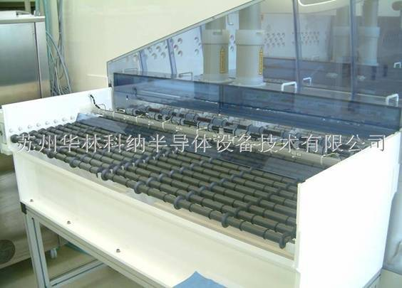 Plate Type Silicon Wafer Cleaning Machine