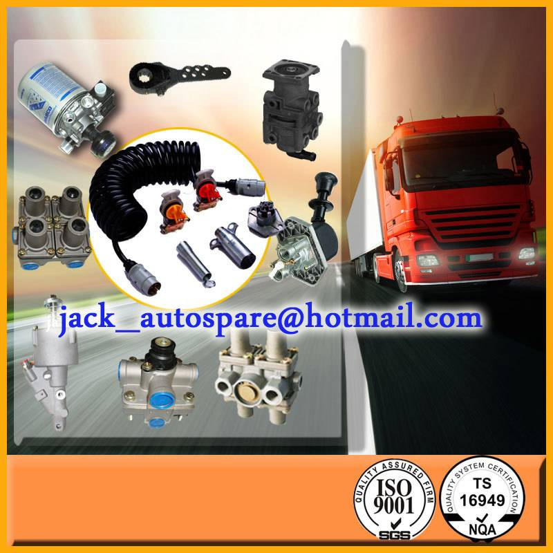 trailer electric socket and plug coil
