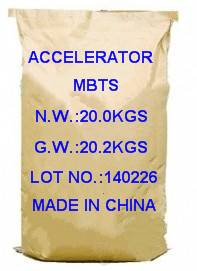 Rubber Chemicals-Rubber Accelerator MBTS