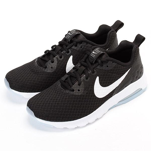 NIKE shoes & wear