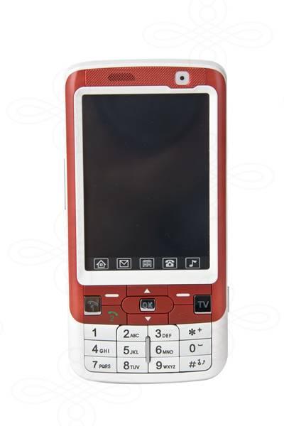 gsm mobile /mp3/4 mobile