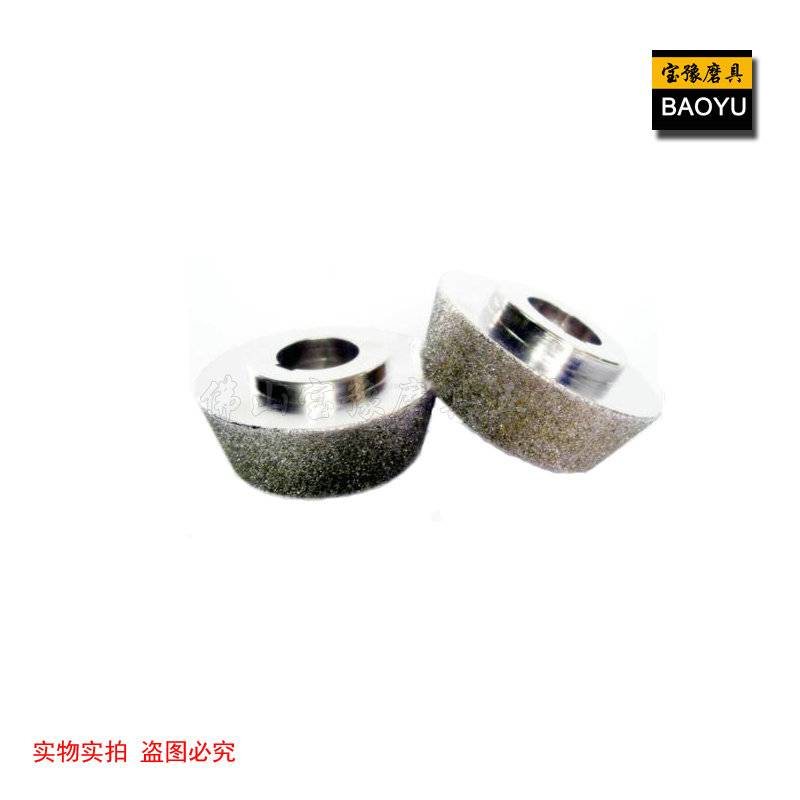 Manufacturers, wholesale CBN grinding, CBN gong head, CBN wheel, factory production jobs