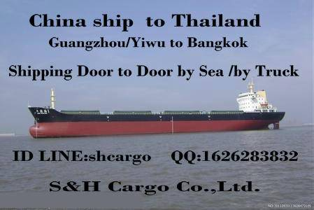 Shipping to Thailand from China Door to door seafreight by truck.