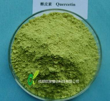 Quercetin Anhydrous