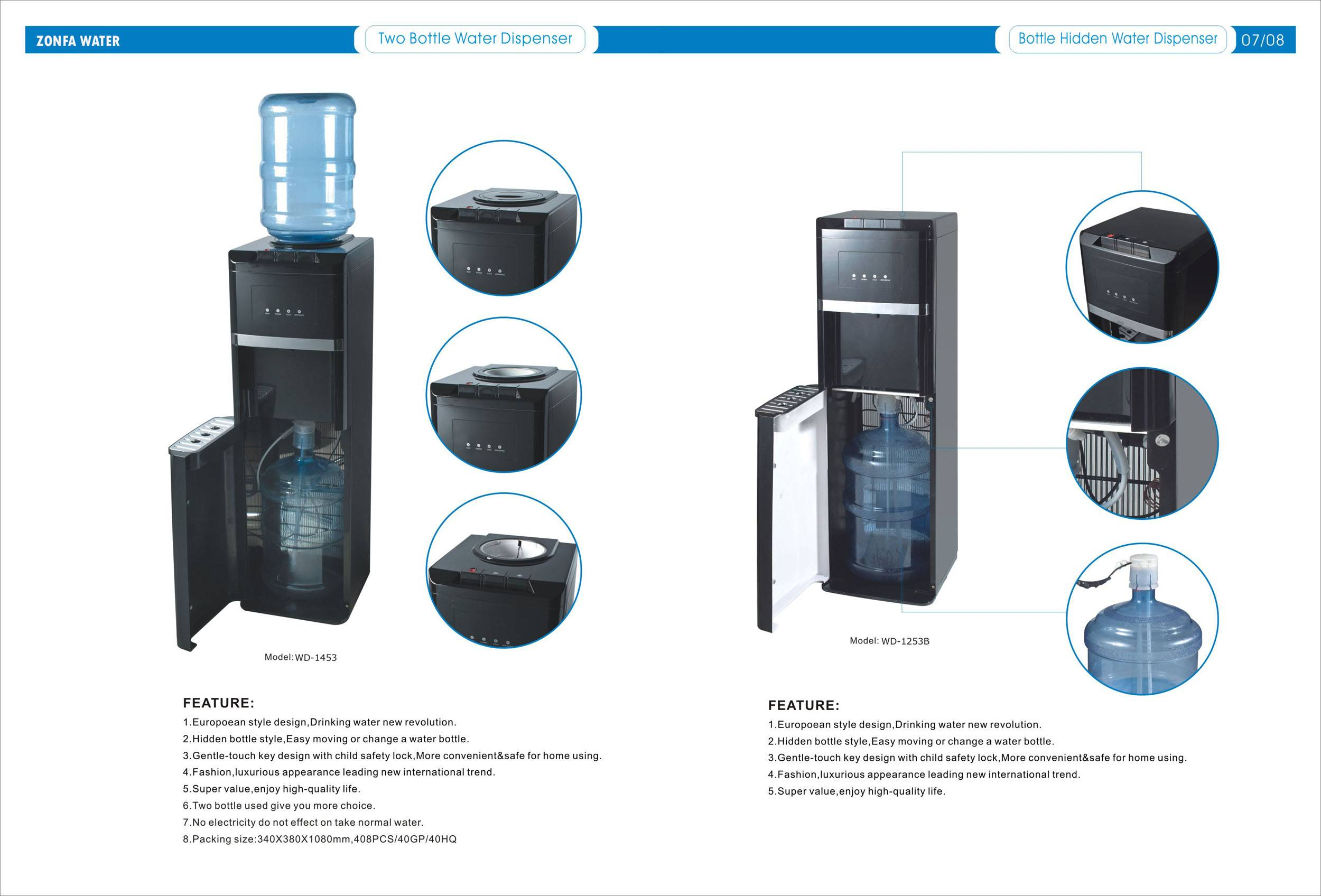 Best Popular Home appliance Water Dispensers