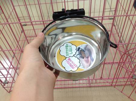 stainless steel pet bowl with cage lock