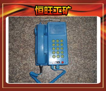 KTH17 explosion-proof mining telephone