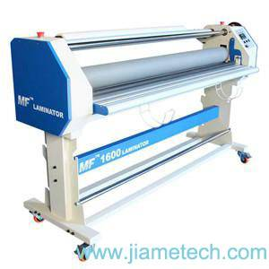Automatic Hot Laminator Machine(1600MM)