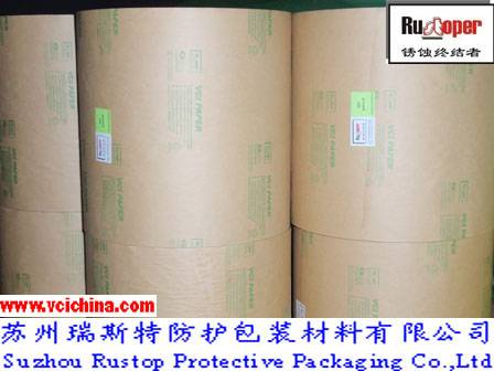 VCI volatile paper wrapping for steel strip