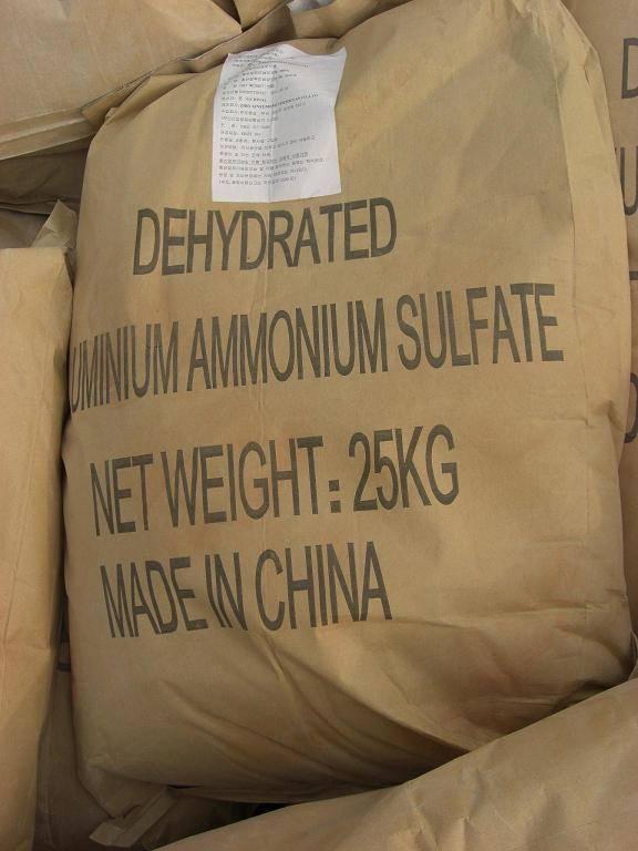 Dehydrated Aluminium Ammonium Sulphate Supplier