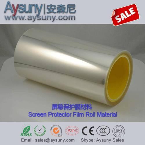 Anti-glare AG Matte PET Protective Film Roll Matte Screen Protector Film
