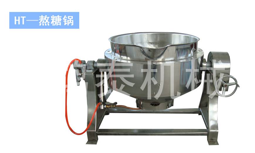 Candy Cooking&Melting Machine