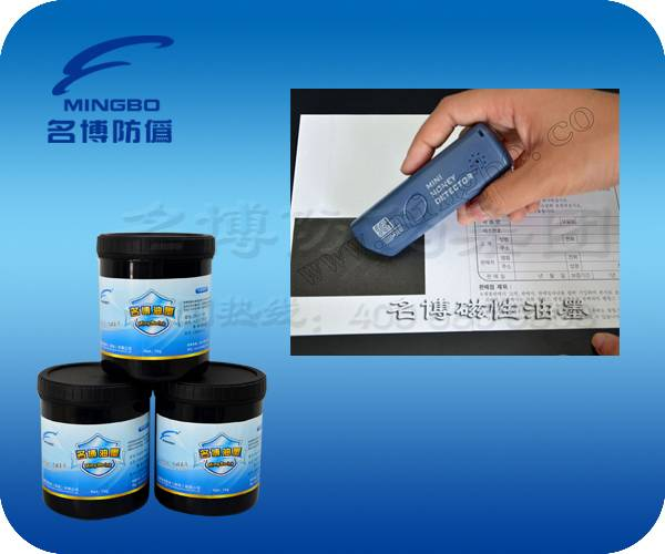 Offset magnetic printing ink