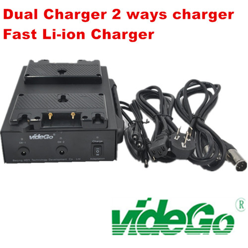 videGo camera charger/Quick Charger, dual charger, 2-way charger,gold mount charger, quad charger.