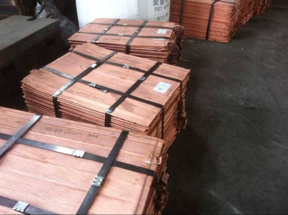 hot selling copper cathode