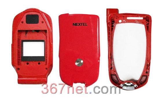Original Nextel i877 B C Housing Battery Door