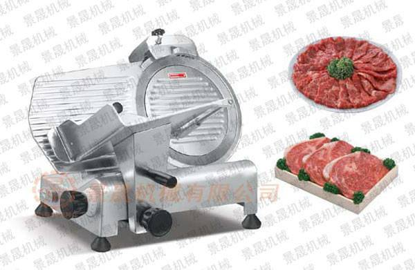Semi-automatic Meat Slicer DC300-12