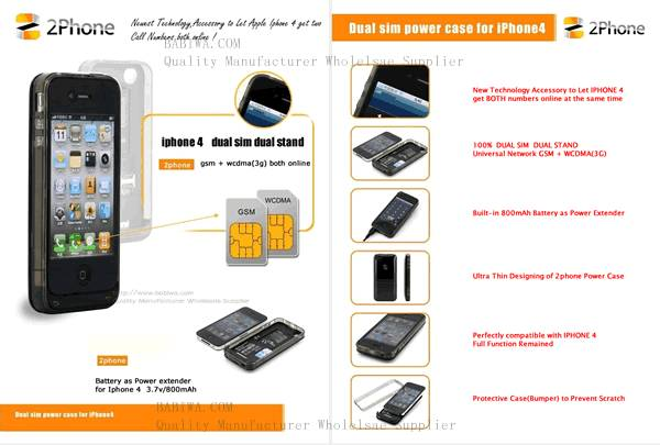 Genuine Patented 2PHONE to Let Apple IPHONE 4 Get 2 numbers Both Online